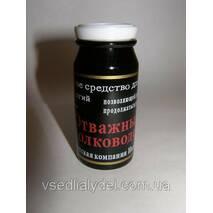 Отважный Полководец препарат для  сильнейшей потенции 10 капсул упаковка