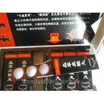 Пробники! Пігулки Лю Бьяньвань для найсильнішої потенції і поліпшення роботи бруньок 3 пігулки-кульки в упаковці