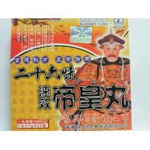 """Засіб для потенції """"33 секрети імператора"""" 25 пігулок упаковка"""