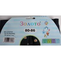 Термоколготки під памперс оптом ТМ Золото 68-86 для хлопчиків