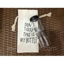 Пляшка для напоїв MY BOTTLE   чохол.