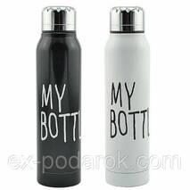 Термос Май Ботл белая (Thermos my bottle).