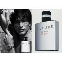 Туалетна вода Chanel Allure Sport For Men