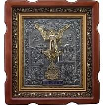 Ікона Святий Ангел Хранитель