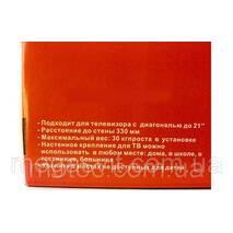 Крепление для ТВ TVS 2101 D