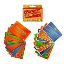 Веселая интеллектуальная игра с карточками «Под градусом» для компании.