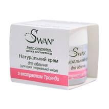 """Натуральний крем для обличчя """"з екстрактом  Троянди"""" (для сухої і нормальної шкіри), 50 мл"""