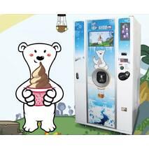 Фризер - вендинг полностью автоматический аппарат для продажи мягкого мороженого. Модель SSI-273SHC(VENDING)