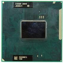 Процессор для ноутбука INTEL Core i3-2310M (Sandy Bridge, Dual Core, 2.1Ghz, 3Mb L3, TDP 35W, Socket G2/rPGA988B/FCBGA1023)