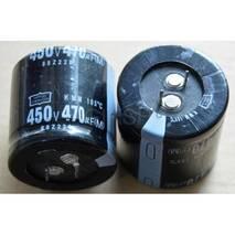 Конденсатор 470uF 450V 35x40mm Rubycon