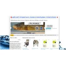 Готовый сайт для продажи рыболовных снастей