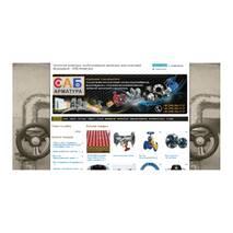 Готовый сайт по продаже трубопроводной арматуры