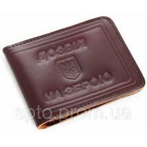 Обложка для разрешения на оружие (под книжку) Украина, Обложка для других документов, коричневый матовый