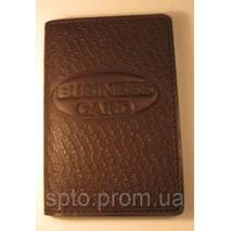 Обкладинка для банківських карт і візиток коричнево-вишневий глянець