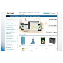 Готовый сайт по продаже компьютеров, мобильных телефонов и планшетов