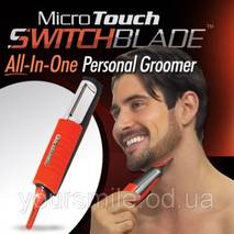 Триммер Micro Touch Switch blade