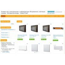 Готовый сайт по продаже отопительного оборудования