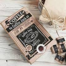 Кофейный набор с шоколадом COFFEE JAСK (Кофейный Джек).