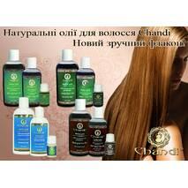"""Натуральное масло для волос """"Травяное"""" Chandi 200мл"""