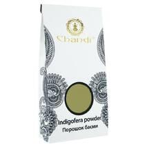 Порошок басми (Indigofera powder) Chandi, 100г