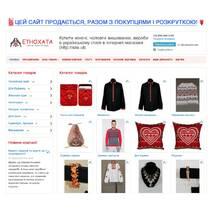 Готовый сайт по продаже вышиванок