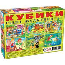 Кубики 12 шт. РОДНЫЕ МУЛЬТИКИ
