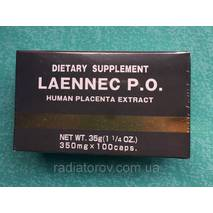 Laennec PO Human Placenta Extract