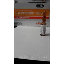 LAENNEC (Лаеннек) прямі постачання з Японії