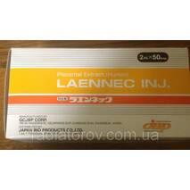 LAENNEC - плацента INJ.(Лаеннек) - запорука Вашої молодості, краси і довголіття. 2ml (пр-во Японія)