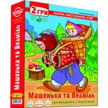 Збірник ігор 2 в 1 Машенька и Медведь гра-бродилка+максі-пазл