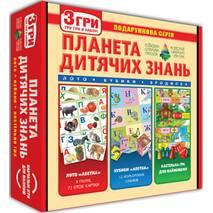 Сборник игр 3 в 1 Планета детских знаний