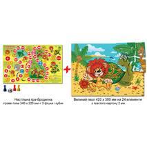Сборник игр 2 в 1 Львенок и Черепаха игра-бродилка+макси-пазл