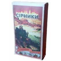 Сірники господарські (Україна), 2000 шт.
