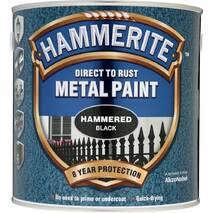 Краска Hammerite от коррозии молотковая коричневая 0,7л  Акция!