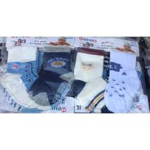 Дитячі демісезонні шкарпетки Фенна для малюків оптом 6- 12месяцев
