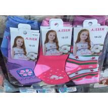 Дитячі демісезонні шкарпетки оптом 18-22 розмір
