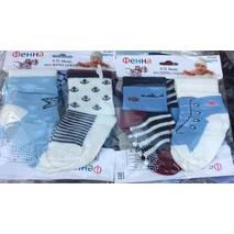Дитячі демісезонні шкарпетки Фенна оптом 30-35 розмір
