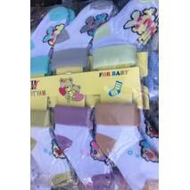 Детские демисезонные носки Шугуан для малышей оптом