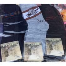 Дитячі демісезонні шкарпетки Шугуан оптом XXL розмір