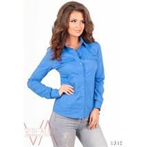 Стильная Рубашечка С Воротничком (Голубой) 1315_2