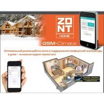 ZONT H (Climate) - управление отоплением дома купить в Киеве