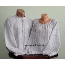 парные вышиванки вышитые белым  на сером полотне ручной работы
