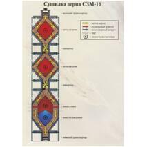 Зерносушарка СЗМ-16 купити в Чернігові