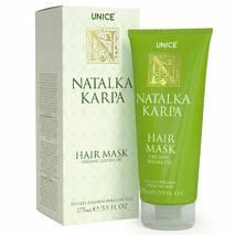 Маска для волосся Natalka Karpa, 175 мл купити у Вінниці