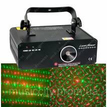 Лазер BIG BE Q200 Bubble Laser