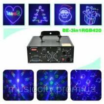 Лазер BIG BE 3in1 RGB 420