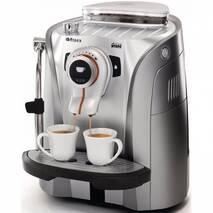 Автоматическая профессиональная кофеварка Saeco Odea Giro Plus 2 Silver