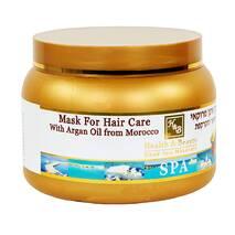 Маска для волосся з аргановою олією Health&Beauty Moroccan Argan Oil Hair Mask 250 мл.