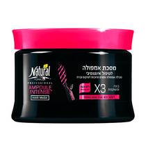 Интенсивная маска с ампулами масел для окрашенных и повреждённых волос Natural Formula Natural Formula Ampoule Intense Hair Mask 350 мл.
