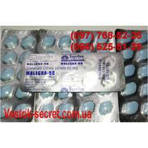 Виагра 50 мг Malegra-50 Дженерик Индия 10 табл. купить в Украине